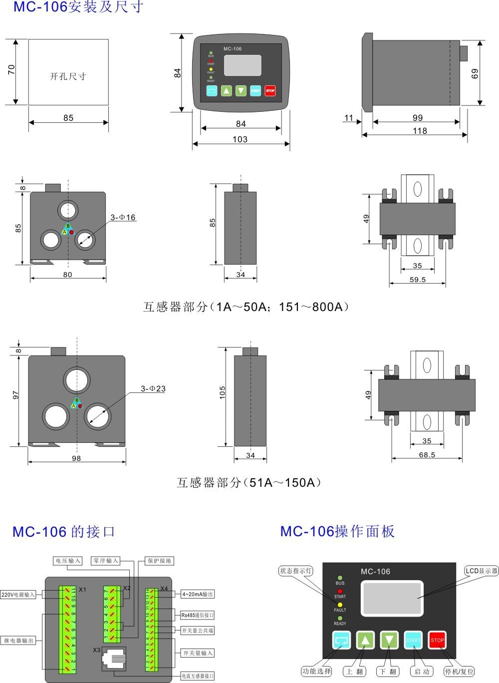 MC106-1.jpg