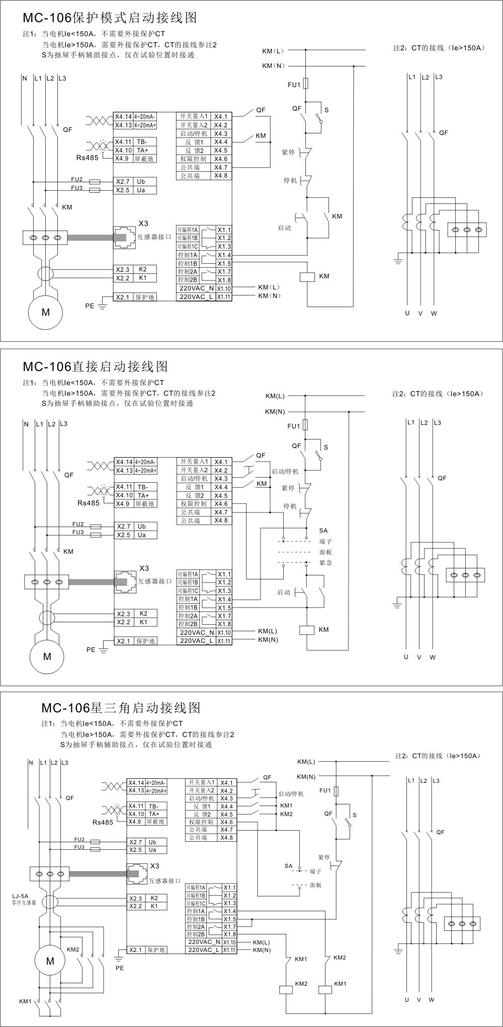 MC106-3.jpg