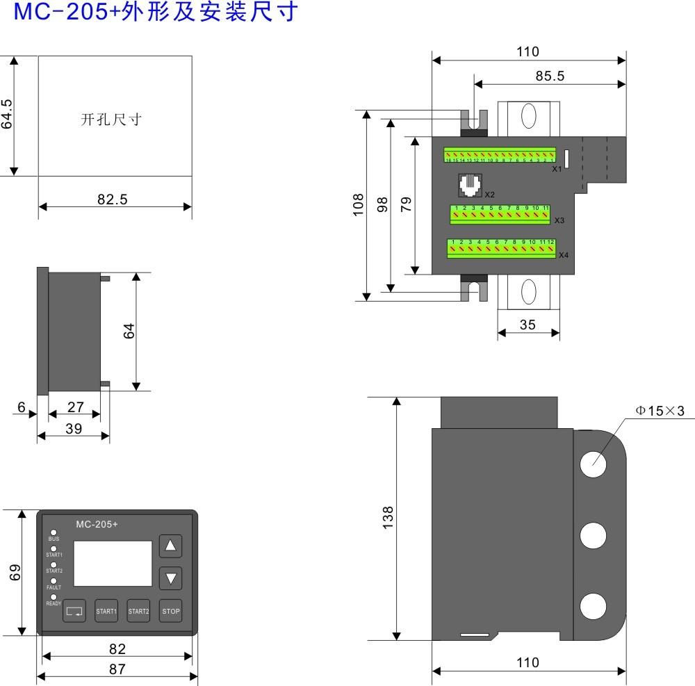 MC-205+1.jpg